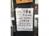 ベヂロカ 名古屋駅前店