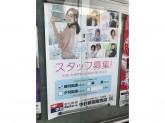 中日新聞 上飯田専売店 奥田新聞店