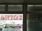 ファミリーマート 八千代緑が丘店