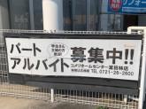 コメリハード&グリーン 富田林店