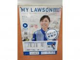 ローソン+フレンズ 山陽垂水東店