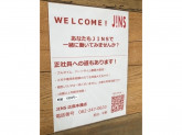 JINS 広島本通店
