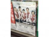 セブン-イレブン 大阪鶴野町店