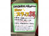 Rag moo(ラグムー) サンモール広島店