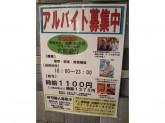すし屋 銀蔵 淡路町ワテラス店