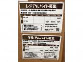 カインズホーム 木津川店