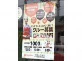ほっともっと 東大阪八戸ノ里店