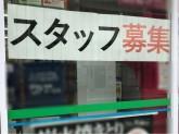 ファミリーマート 真清田神社前店