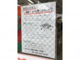 セブン-イレブン  広島大手町1丁目店