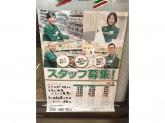 セブン-イレブン 東大阪瓢箪山町店
