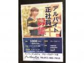 マノ・キッチンカフェ グローバルゲート名古屋店