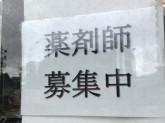 フォレスト調剤薬局 瑞穂通店