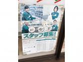 セブン-イレブン 蒲田2丁目東邦医大通り店