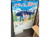 ファミリーマート 大田本羽田二丁目店