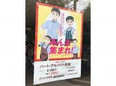 カレーハウス CoCo壱番屋 西武武蔵境駅店
