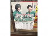 セブン-イレブン 名古屋栄1丁目店