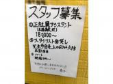 美容室クープドゥ 大須店