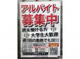 セブン-イレブン 名古屋瑞穂通8丁目店