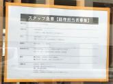 有限会社NAREU(ナルー)