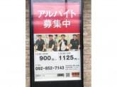 吉野家 202号線バイパス原店