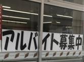 セブン-イレブン 西荻北二丁目店