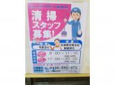 アイング株式会社(イトーヨーカドー 高砂店)
