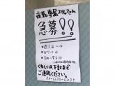 ファミリーマート MYS大国町駅前店