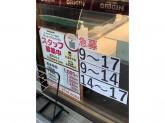 キッチンオリジン 志木店