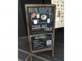 MOS CAFE(モスカフェ) 烏丸六角店