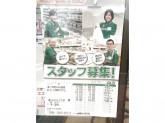 セブン-イレブン 蓮田末広2丁目店