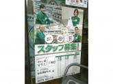 セブン-イレブン 新宿曙橋駅西店