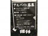 株式会社エー・ディー・ピー 本社/北斎通りファクトリー