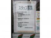 セブン‐イレブン 名古屋中汐田店