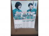 セブン-イレブン 稲沢平和町店