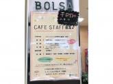 BOLSA(ボルサ) 戸田店
