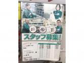 セブン-イレブン 川口安行原店