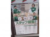 セブン-イレブン 北名古屋徳重南店