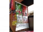 魚民 浦和東口駅前店