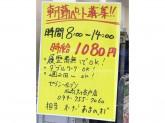 セブン-イレブン 川崎大ヶ谷戸店