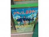 ファミリーマート 清洲宮前店