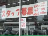 ファミリーマート 刈谷駅北口店
