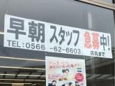 ファミリーマート 刈谷駅南口店