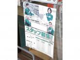 セブン-イレブン 昭島昭和の森店