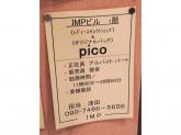 レディスセレクトショップ pico