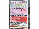セブン-イレブン 豊田市梅坪町店