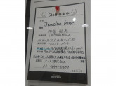 Jewelna Rose(ジュエルナローズ) 新宿ミロード店