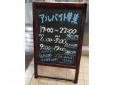 ローソン 福島吉野4丁目店