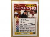 そじ坊 錦糸町楽天地ビル店