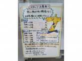 セブン‐イレブン 神戸本庄町1丁目店