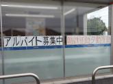 ローソン 常総鴻野山店
